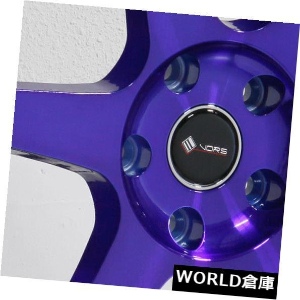 【現金特価】 海外輸入ホイール Rims 18x8.5 Vors Set(4) TR37 5x110 35キャンディパープルブルーホイールリムセット(4) 18x8.5 18x8.5 Vors TR37 5x110 35 Candy Purple Blue Wheels Rims Set(4), 魚津市:adc5903b --- adaclinik.com