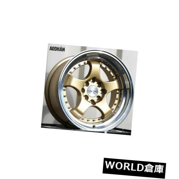 車用品 バイク用品 >> タイヤ ホイール 海外輸入ホイール 16x8 Aodhan AH03 AH3 15 Set Rims 15ゴールドホイールリムセット 4x114.3 超人気 お歳暮 4x100 Gold 4 Wheels