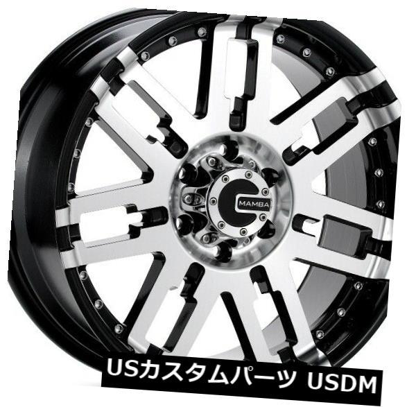 海外輸入ホイール 17X8 MAMBA M2X 6X139.7 et25グロスブラック機械加工ホイール(4個セット) 17X8 MAMBA M2X 6X139.7 et25 Gloss Black Machined Wheels (Set of 4)