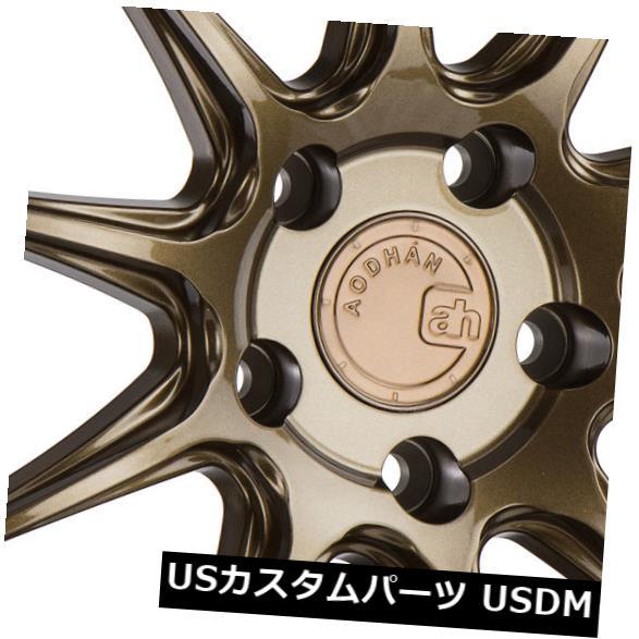 新作 海外輸入ホイール 18x9.5 AodHan DS07 5x114.3 4) +30ブロンズホイール(4個セット) 18x9.5 AodHan AodHan DS07 of 5x114.3 +30 Bronze Wheels (Set of 4), 愛車名人倶楽部:9f3bb80f --- adaclinik.com