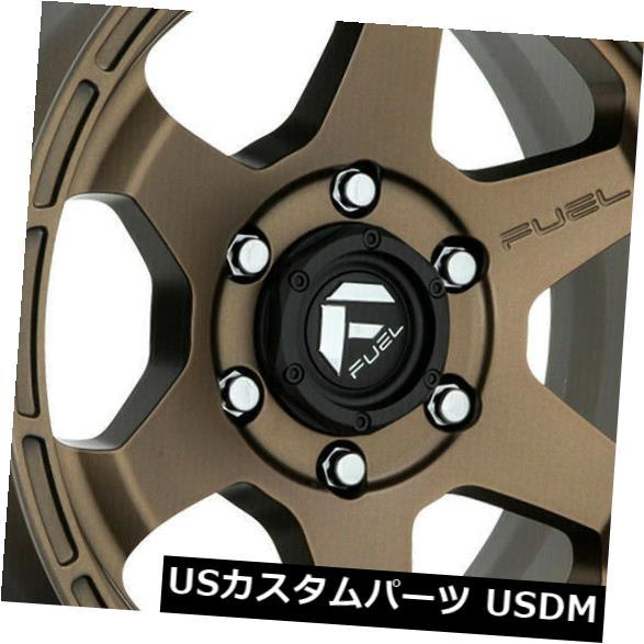 スーパーセール期間限定 海外輸入ホイール 17x9ブロンズホイールフューエルショックD666 4) 5x150 1(4個セット) 17x9 (Set Bronze Wheels Wheels Fuel Shok D666 5x150 1 (Set of 4), Lagrima:441724a6 --- lms.imergex.tech