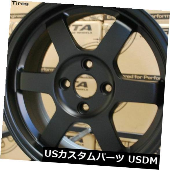1着でも送料無料 海外輸入ホイール 17x7.5フラットブラックホイールRota Grid 5x114.3 45(4個セット) Grid 17x7.5 Flat Black Black of Wheels Rota Grid 5x114.3 45 (Set of 4), ハヤトチョウ:9072c4fc --- ceremonialdovesoftidewater.com