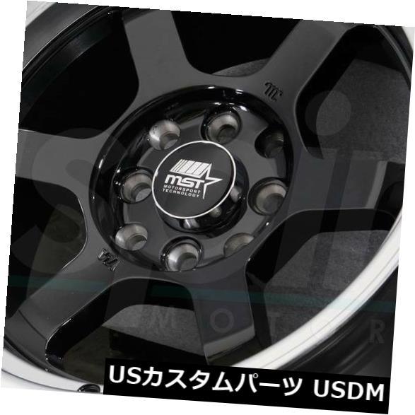 海外輸入ホイール 15x8ブラックマシンドリップホイールMSTタイムアタック4x100 / 4x114.3 0(4個セット) 15x8 Black Machined Lip Wheels MST Time Attack 4x100/4x114.3 0 (Set of 4)
