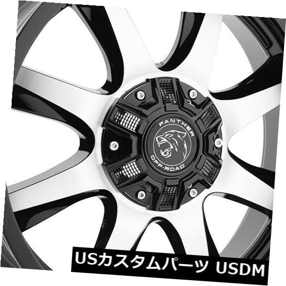 誕生日プレゼント 海外輸入ホイール 20x9ブラックマシンホイールパンサーオフロード580 6x135 / 6x5.5 -12(4個セット) 20x9 Black Machine Wheels Panther Off Road 580 6x135/6x5.5 -12 (Set of 4), 宇検村 1bbe42ba