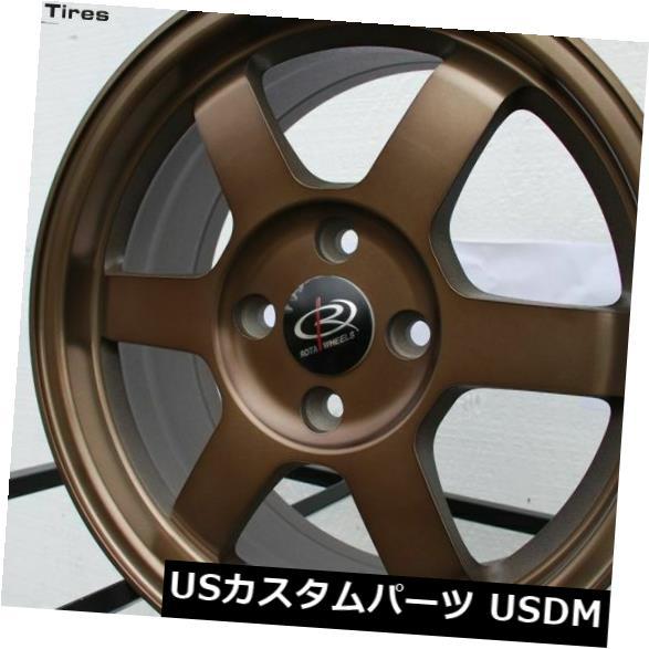 【おまけ付】 海外輸入ホイール 4) 17x7.5フルロイヤルスポーツブロンズホイールRota Grid 48 5x100 48(4個セット) 17x7.5 Full Bronze Royal Sport Bronze Wheels Rota Grid 5x100 48 (Set of 4), ハーブティーの店ナチュラルリズム:7d473690 --- themezbazar.com