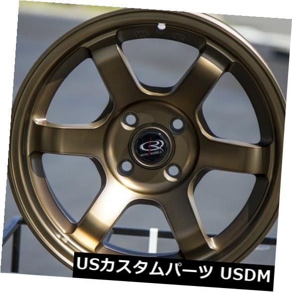 """海外輸入ホイール 4-New 15 """"""""Rota Grid Concave Wheels 15x8 4x100 20フルロイヤルスポーツブロンズリム 4-New 15"""""""" Rota Grid Concave Wheels 15x8 4x100 20 Full Royal Sport Bronze Rims"""