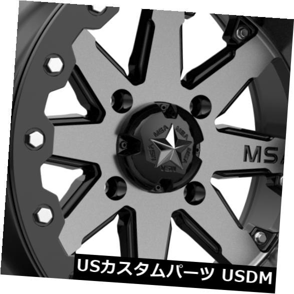 即日発送 海外輸入ホイール 14x7 MSAオフロードM21 Lok 0 Set(4) 4x156 0チャコールティントホイールリムセット(4) M21 14x7 MSA Off-Road M21 Lok 4x156 0 Charcoal Tint Wheels Rims Set(4), モダン漆器  atakaya:b0645b46 --- ecommercesite.xyz
