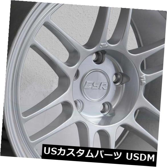 驚きの値段で 海外輸入ホイール 18x9.5/ ESR 18x10.5 ESR SR11 5x120 Wheels 15 18x9.5/15ハイパーシルバーホイールリムセット(4) 18x9.5/18x10.5 ESR SR11 5x120 15/15 Hyper Silver Wheels Rims Set(4), hybrid:ce834146 --- 14mmk.com