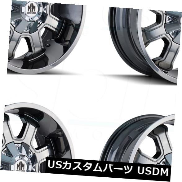 海外輸入ホイール 17x9 Mayhem Fierce 5x5.5 / 5x139.7 18 PVDホイールリムセット(4) 17x9 Mayhem Fierce 5x5.5/5x139.7 18 PVD Wheels Rims Set(4)
