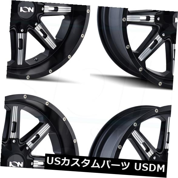 海外輸入ホイール 20x9イオン184 5x5.5 / 5x139.7 0サテンブラックミルドホイールリムセット(4) 20x9 Ion 184 5x5.5/5x139.7 0 Satin Black Milled Wheels Rims Set(4)