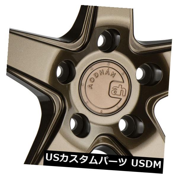 海外輸入ホイール 18x10.5 Aodhan DS05 DS5 5x108 15ブロンズホイールリムセット(4) 18x10.5 Aodhan DS05 DS5 5x108 15 Bronze Wheels Rims Set(4)