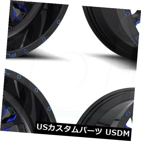 新作商品 海外輸入ホイール/ -43 20x12燃料ストロークD645 5x4.5 Black/ 5x5/ 5x12 7 -43ブラックブルーホイールリムセット(4) 20x12 Fuel Stroke D645 5x4.5/5x5/5x127 -43 Black Blue Wheels Rims Set(4), フキアゲチョウ:eeaec67f --- annhanco.com