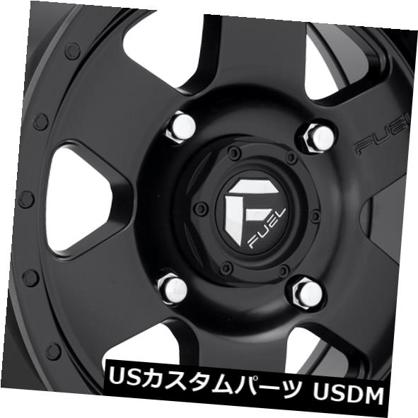 海外輸入ホイール 15x7 ET13 Fuel D618 Podium 4x156マットブラックホイール(4個セット) 15x7 ET13 Fuel D618 Podium 4x156 Matte Black Wheels (Set of 4)