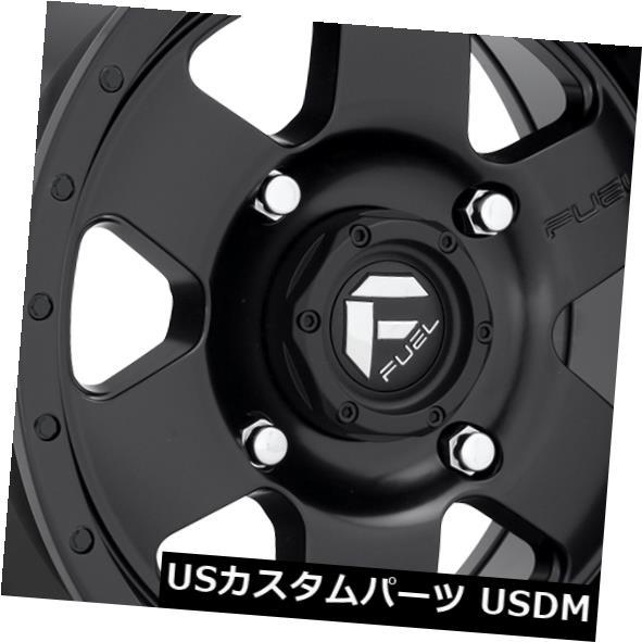 海外輸入ホイール 15x7 ET13 Fuel D618 Podium 4x136マットブラックリム(4個セット) 15x7 ET13 Fuel D618 Podium 4x136 Matte Black Rims (Set of 4)