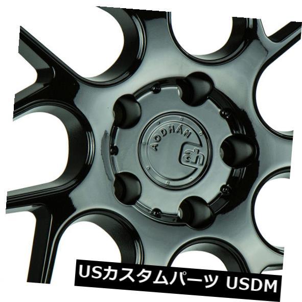 海外輸入ホイール 19x9.5 + 15F / 22R Aodhan DS01 5x114.3 Gloss BlackWheels(4個セット) 19x9.5 +15F/22R Aodhan DS01 5x114.3 Gloss BlackWheels (Set of 4)