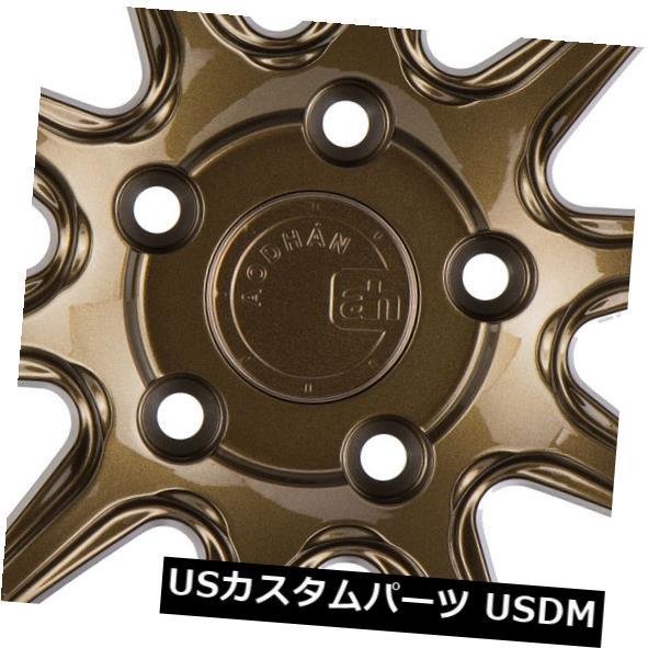 海外輸入ホイール 19x11 Aodhan Rims DS07 5x114.3 +22ブロンズ(4個セット) 19x11 Aodhan Rims DS07 5x114.3 +22 Bronze (Set of 4)