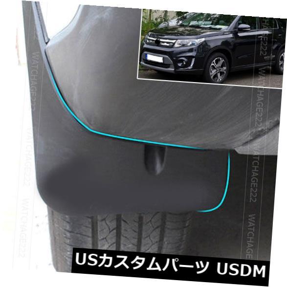 マッドガード 泥除け Xukey 4ピースマッドフラップフラップセット用スズキビターラ2016 2017 2018スプラッシュガード XUKEY 4Pcs Mud Flap Flaps Set For Suzuki Vitara 2016 2017 2018 Splash Guards