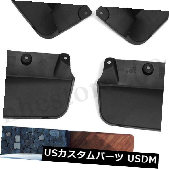 Mud Flaps Fit For Toyota VIOS 08-13 Splash Guards Vios Belta  Limo