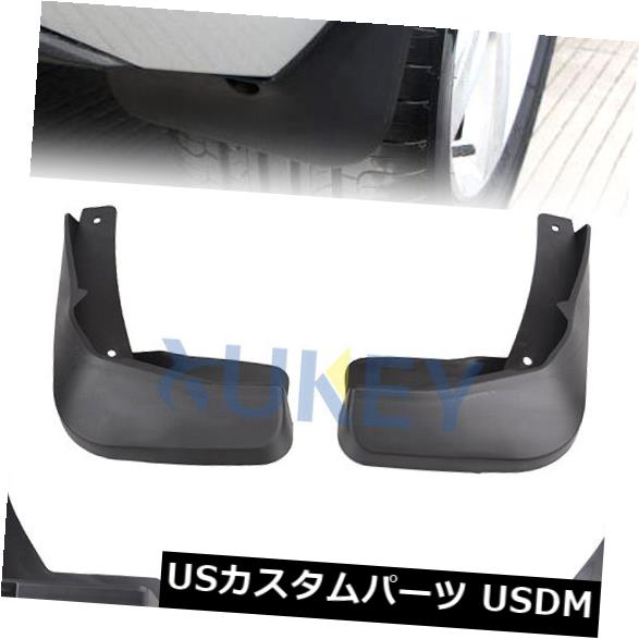 マッドガード 泥除け 2013-2016 VW GOLF 7 MK7泥フラップスプラッシュガードMUDGUARDS FRONT REARにフィット FIT FOR 2013-2016 VW GOLF 7 MK7 MUD FLAPS SPLASH GUARDS MUDGUARDS FRONT REAR