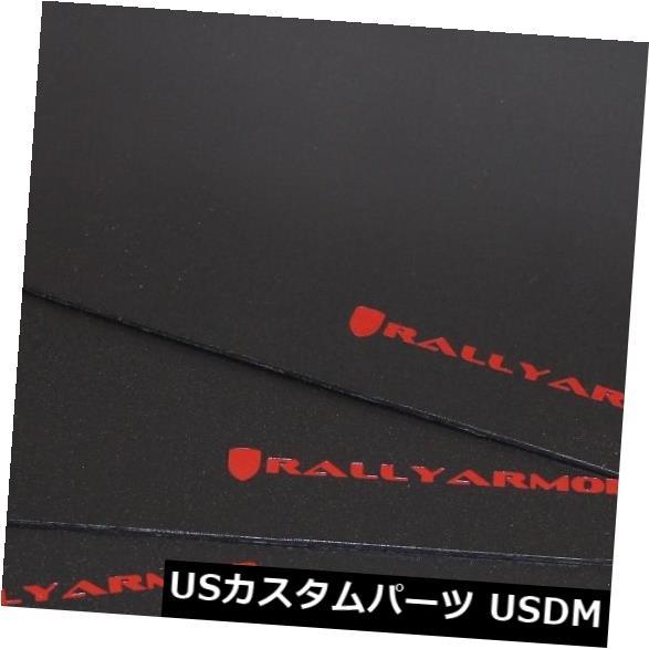 マッドガード 泥除け ラリーアーマーベーシック普遍的な泥が赤のMF12-BAS-RDグローバル発送 RALLY ARMOR BASIC UNIVERSAL MUD FLAPS RED MF12-BAS-RD GLOBAL SHIP IN STOCK