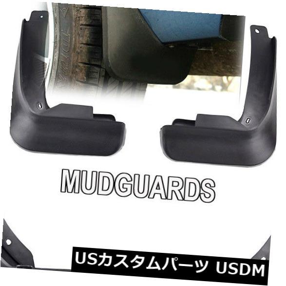 マッドガード 泥除け Skoda Rapid Spaceback 2013-2017用マッドフラップスプラッシュガードマッドガード2015 2016 For Skoda Rapid Spaceback 2013-2017 Mud Flaps Splash Guards Mudguards 2015 2016