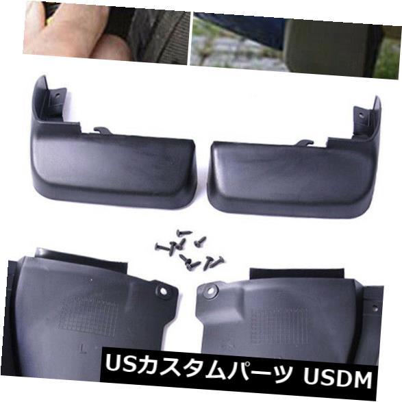 マッドガード 泥除け ホンダアコードソリッド用4PCS / SETブラックカースプラッシュガードマッドフラップマッドガードキット 4PCS/SET Black Car Splash Guards Mud Flaps Mudguard Kit For Honda Accord Solid