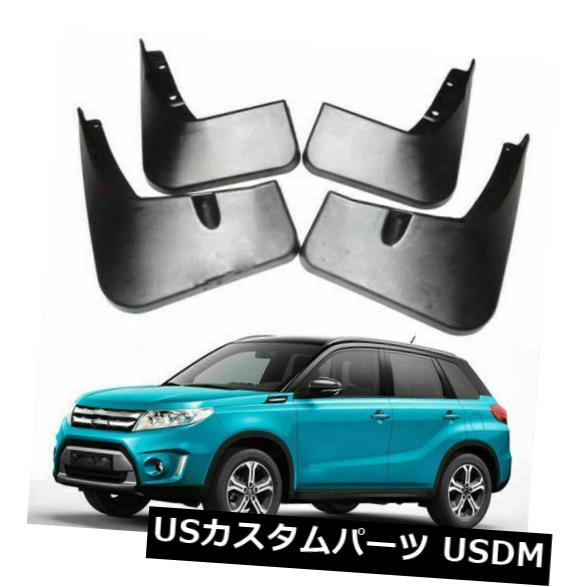 マッドガード 泥除け 新しいOEMスプラッシュガードマッドガードマッドフラップ2015-2017 Suzuki Vitara Escudo New OEM Splash Guards Mud Guards Mud Flaps FOR 2015-2017 Suzuki Vitara Escudo