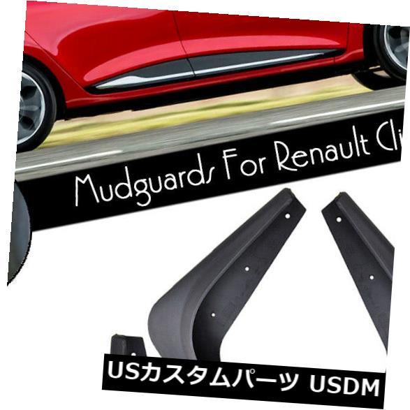 マッドガード 泥除け ルノークリオMk1 2 3 4 5マッドガードガード用に成形されたセットカーマッドフラップマッドフラップ Set Car Mudflaps Mud Flaps Moulded For Renault Clio Mk1 2 3 4 5 Mudguards Guards