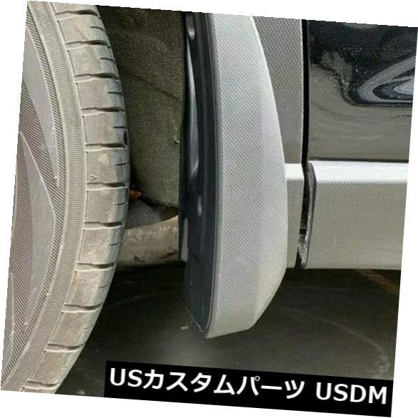A-Premium Splash Guard Mud Flaps for Subaru Forester 2019-On Wagon 4-PC Set