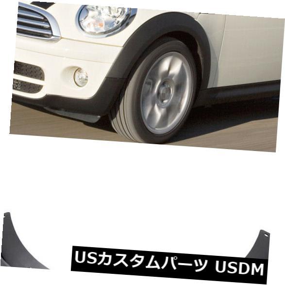 マッドガード 泥除け ミニクーパーハッチバック/コンバーチブル用4マッドフラップスプラッシュガードカーマッドガード 4 Mud Flaps Splash Guards Car Mudguard for MINI Cooper Hatchback / Convertible