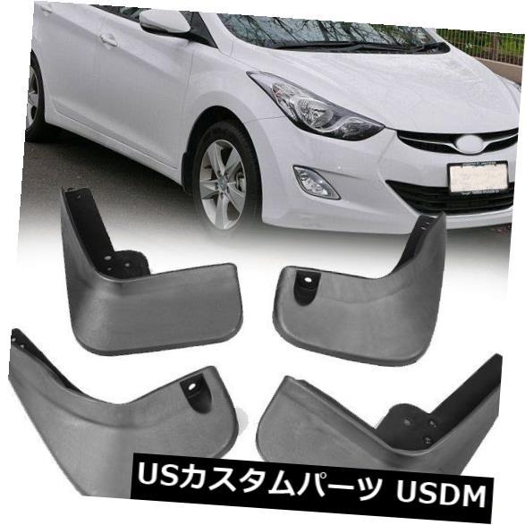 Stick Fit Extenda Fenda SF-050453 Suzuki AN650 Burgman 12+