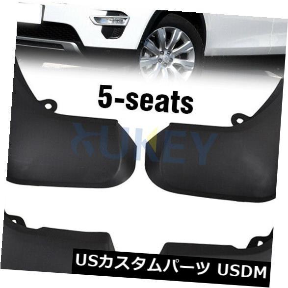 マッドガード 泥除け ランドローバーディスカバリースポーツ14-18 L550 5シーターに適した泥フラップスプラッシュガード Mud Flaps Splash Guards Fit For Land Rover Discovery Sport 14-18 L550 5 Seater