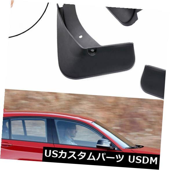 マッドガード 泥除け BMW 1 - シリーズ5dr 2012-2015のための4x車の泥フラップはねガード泥よけフェンダー 4x Car Mud Flaps Splash Guards Mudguard Fender for BMW 1-Series 5dr 2012-2015