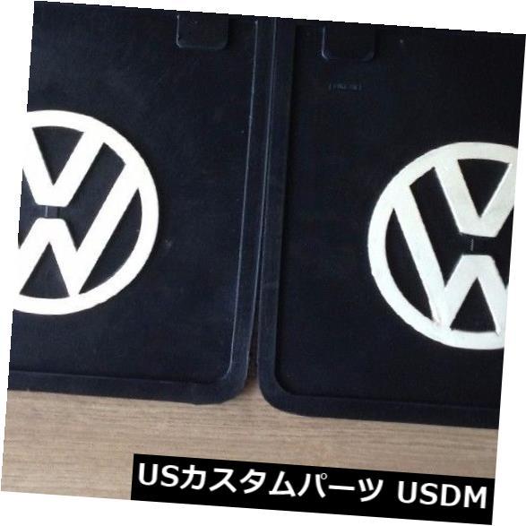 マッドガード 泥除け VWバスサンバキャンパーアクセサリーブラックマッドフラップホワイトロゴのペア。 #035 VW Bus Samba Camper Accessory Black Mud Flaps with White Logo pair. #035