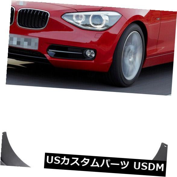 マッドガード 泥除け BMW 1シリーズ5dr 2012-2015用4泥フラップスプラッシュガードフェンダー車の泥除け 4 Mud Flaps Splash Guards Fender Car Mudguard for BMW 1 Series 5dr 2012-2015