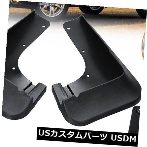 マッドガード 泥除け 2016-2018のためのタイヤのフェンダーの泥の折り返しのしぶきガードの泥除け三菱Outlander Tire Fender Mud Flaps Splash Guard Mudguards For 2016-2018 Mitsubishi Outlander