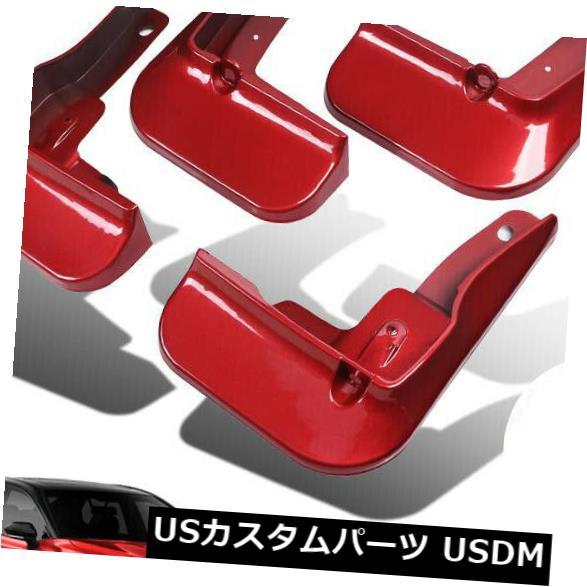 マッドガード 泥除け トヨタカムリ用フィット2018 2019マッドフラップフラップスプラッシュガードマッドガードレッド4PCS FIT FOR TOYOTA CAMRY 2018 2019 MUD FLAP FLAPS SPLASH GUARDS MUDGUARDS RED 4PCS