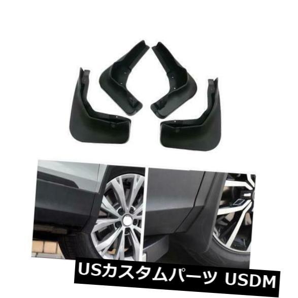 マッドガード 泥除け アウディQ3のための2012-2016 4PCSカーマッドフラップフラップスプラッシュガードマッドガード For Audi Q3 2012-2016 4PCS Car Mud Flap Flaps Splash Guard Mudguards