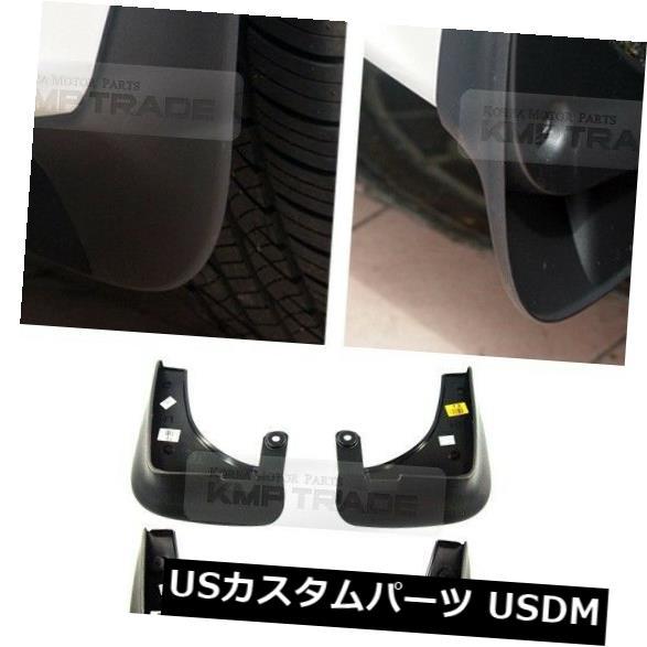 マッドガード 泥除け OEM純正部品スプラッシュガードマッドフラップトリム4個入りKIA 2013 2014 Sorento R OEM Genuine Parts Splash Guard Mud Flaps Trim 4Pcs for KIA 2013 2014 Sorento R