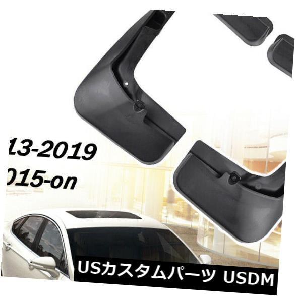 マッドガード 泥除け フォードフュージョン2013 - 2019スプラッシュガードマッドガードモンデオのためのセット成形泥フラップ Set Molded Mud Flaps For Ford Fusion 2013 - 2019 Splash Guards Mudguards Mondeo