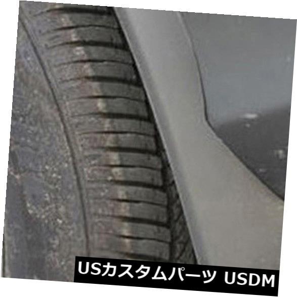 マッドガード 泥除け トヨタカローラ(E170)2013-2018のための泥フラップスプラッシュMudGuards車のフェンダーカバー Mud Flaps Splash MudGuards Car Fenders Cover For Toyota Corolla (E170) 2013-2018