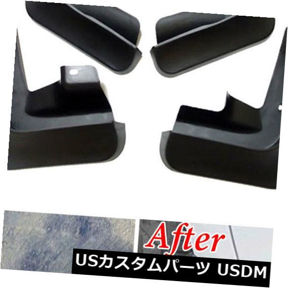 マッドガード 泥除け Lexus CT200 CT200H 2011-2013用フロントリアマッドフラップスプラッシュマッドガードフェンダー Front Rear Mud Flaps Splash Mudguard Fender For Lexus CT200 CT200H 2011-2013
