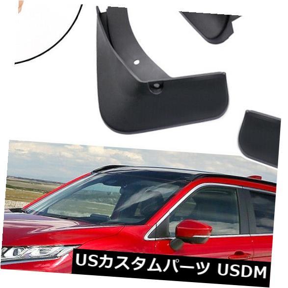 マッドガード 泥除け 三菱エクリプスクロス2018 2019のための新しい車のマッドガードの泥フラップスプラッシュガード Car Mudguard Mud Flaps Splash Guards New for Mitsubishi Eclipse Cross 2018 2019