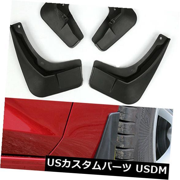 マッドガード 泥除け Buick Enclave 2010-2019のための4本のプラスチック製マッドガードタイヤスプラッシュガードマッドフラップ 4pcs Plastic Mudguard Tire Splash Guards Mud Flaps For Buick Enclave 2010-2019