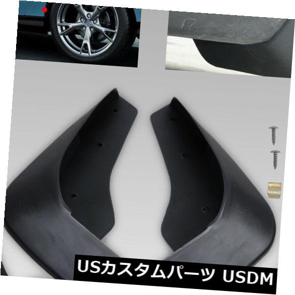 マッドガード 泥除け マッドフラップスプラッシュフラップガードはフォードフォーカスハッチバックMK II 2005-2009 2010に適合 Mud Flaps Splash Flap Guards Fit For Ford Focus Hatchback MK II 2005-2009 2010