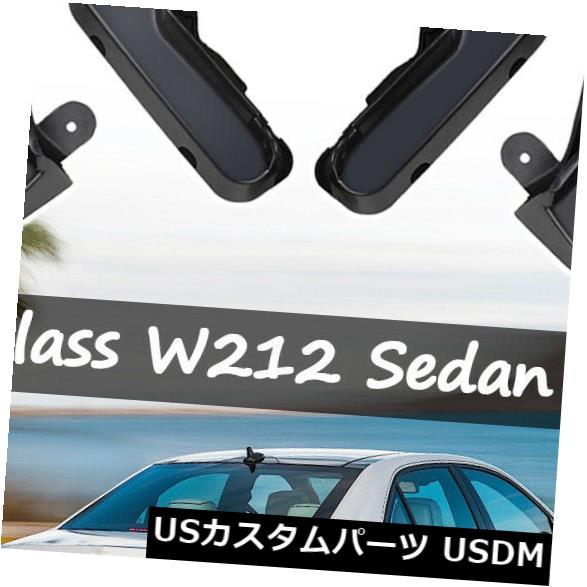 マッドガード 泥除け XUKEY泥はメルセデスベンツW212 Eクラス09-12スプラッシュガードのための泥除けを折り返します XUKEY Mud Flaps Mudguards For Mercedes-Benz W212 E-Class 09-12 Splash Guards