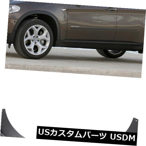 マッドガード 泥除け 4泥フラップスプラッシュガードフェンダーカーマッドガードBMW X 5用2007-2013 08 09 10 11 12 4 Mud Flaps Splash Guard Fender Car Mudguard for BMW X5 2007-2013 08 09 10 11 12