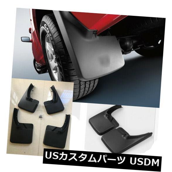 マッドガード 泥除け 2009-2018年のためのダッジラム1500の泥のはねスプラッシュガードキット - 輪郭成形ブラック FOR 2009-2018 Dodge Ram 1500 Mud Flaps Splash Guards Kit- Contour Moulded BLACK