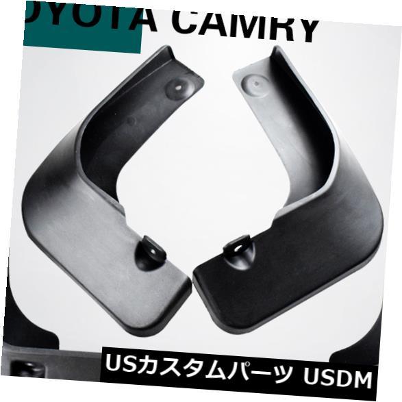マッドガード 泥除け 4ピースフロントリアマッドフラップスプラッシュガードフィットCAMRY 15-16カーマッドフラップ 4 Piece Front Rear Mud Flaps Splash Guards Fit For CAMRY 15-16 Car Mud Flaps