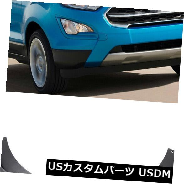 マッドガード 泥除け 4泥フラップスプラッシュガードFender Car Mudguard for Ford EcoSport 2018 2019 4 Mud Flaps Splash Guards Fender Car Mudguard for Ford EcoSport 2018 2019